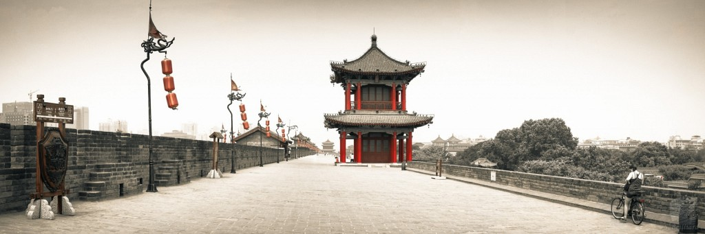 Xi'an Wall Pano